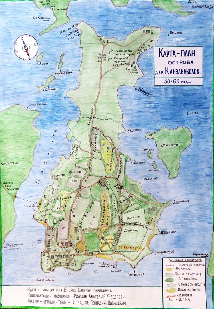 Карта Канзанаволок