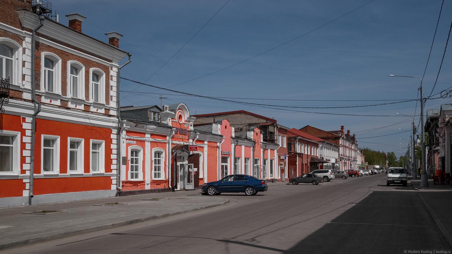 Барнаул