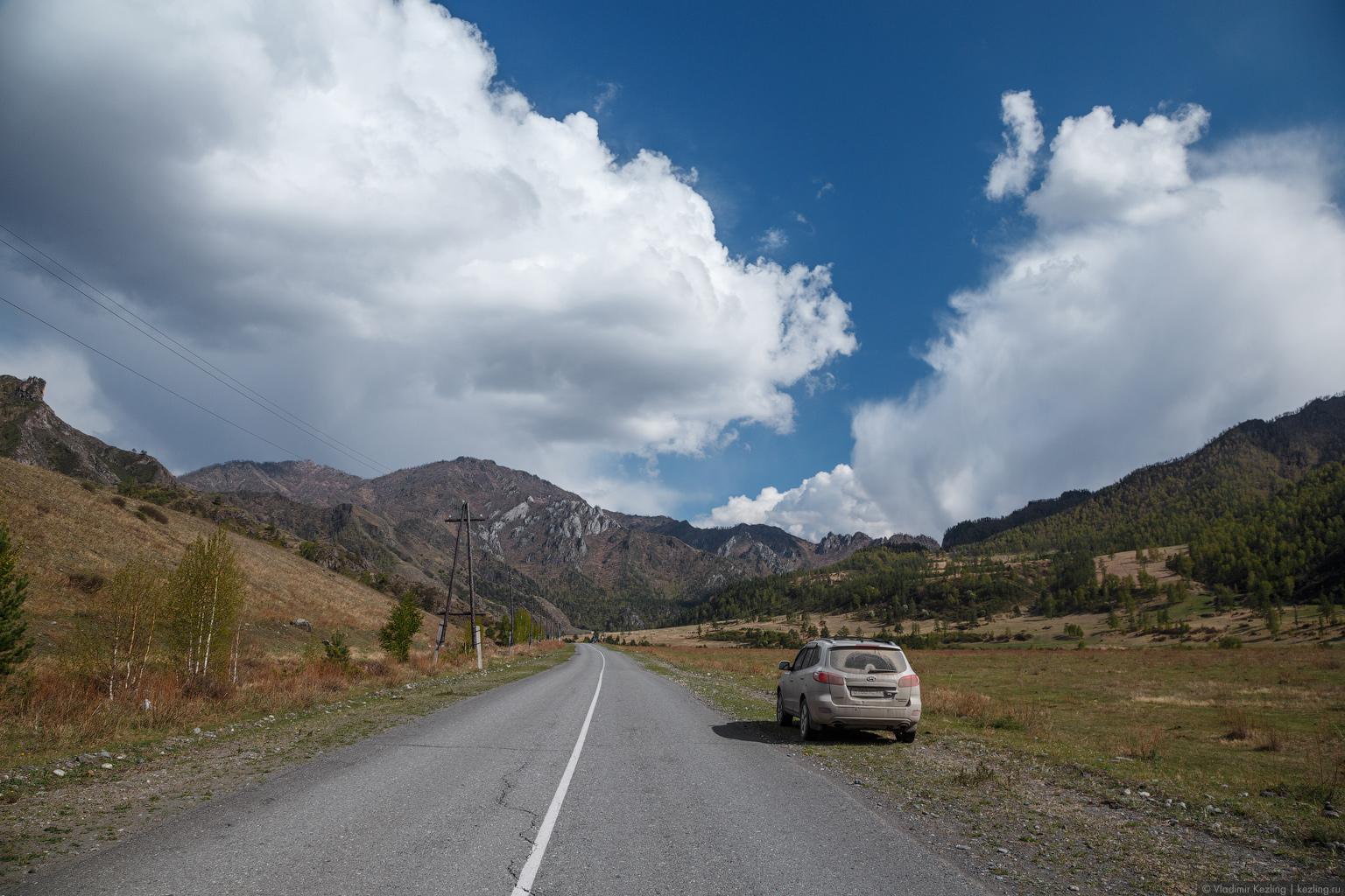 Чемальский тракт