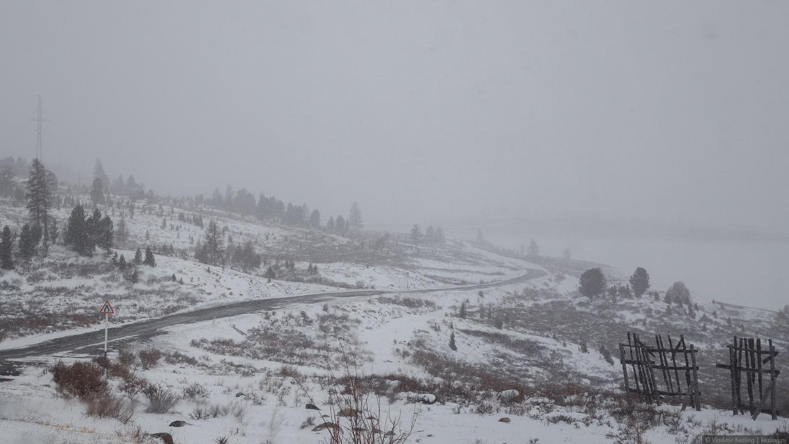 Дорога на Телецкое озеро