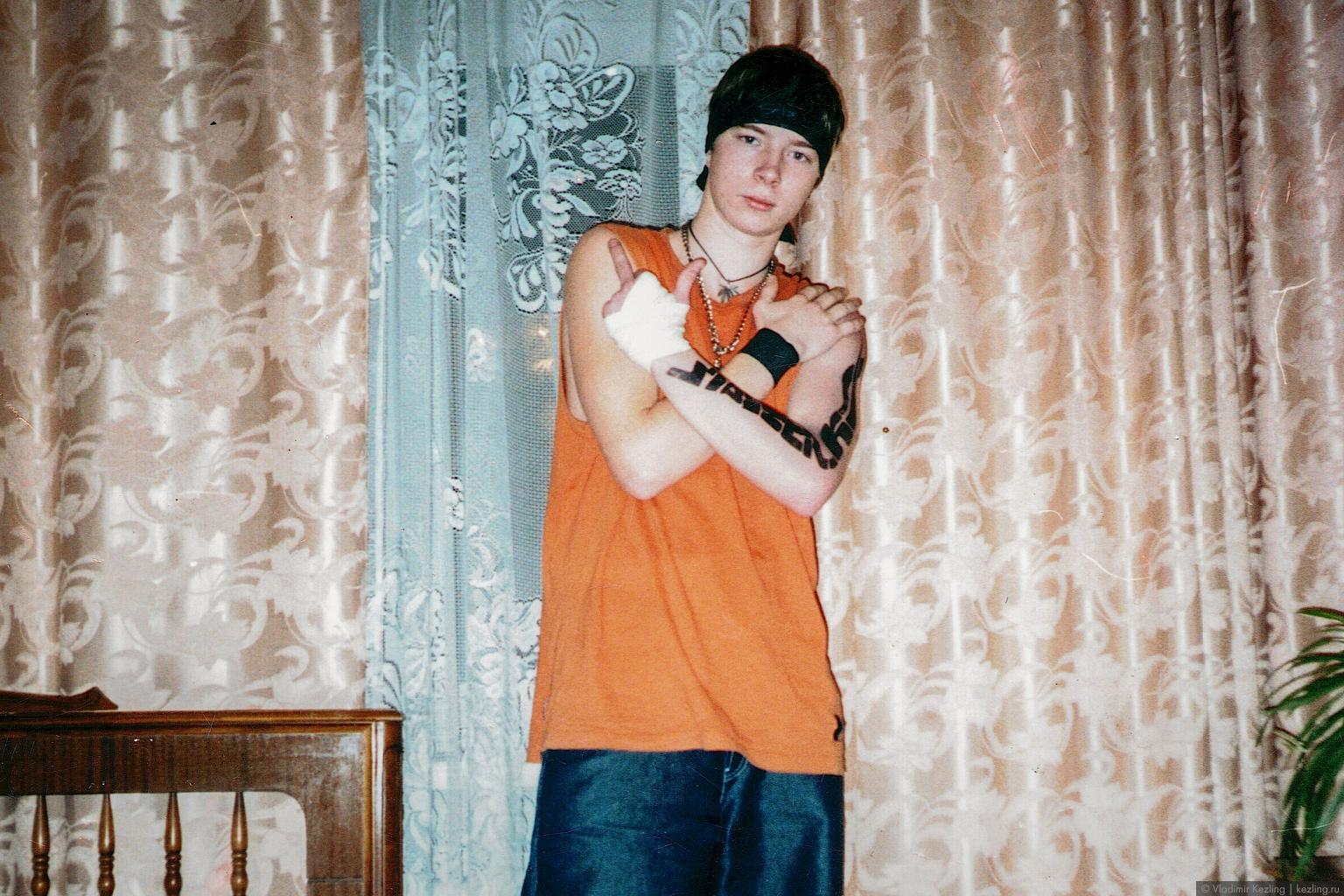 Выпускной класс школы: я — рэпер, участник группы «Северный ветер». Санкт-Петербург, Россия, 2003