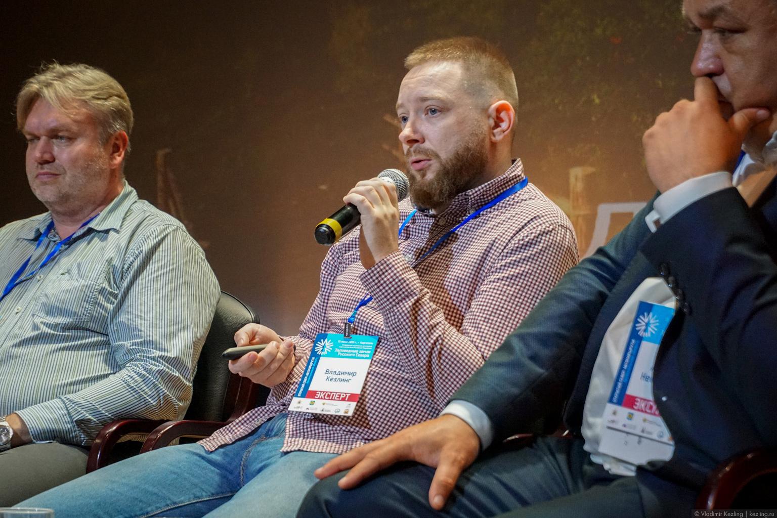 Конференция «Заповедные земли Русского Севера». Каргополь, Россия, 2021