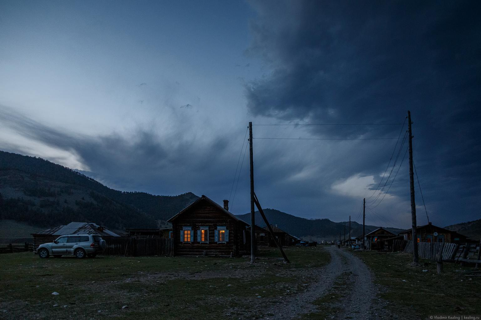 На Байкал с бабушкой. Бугульдейка — королева ветров