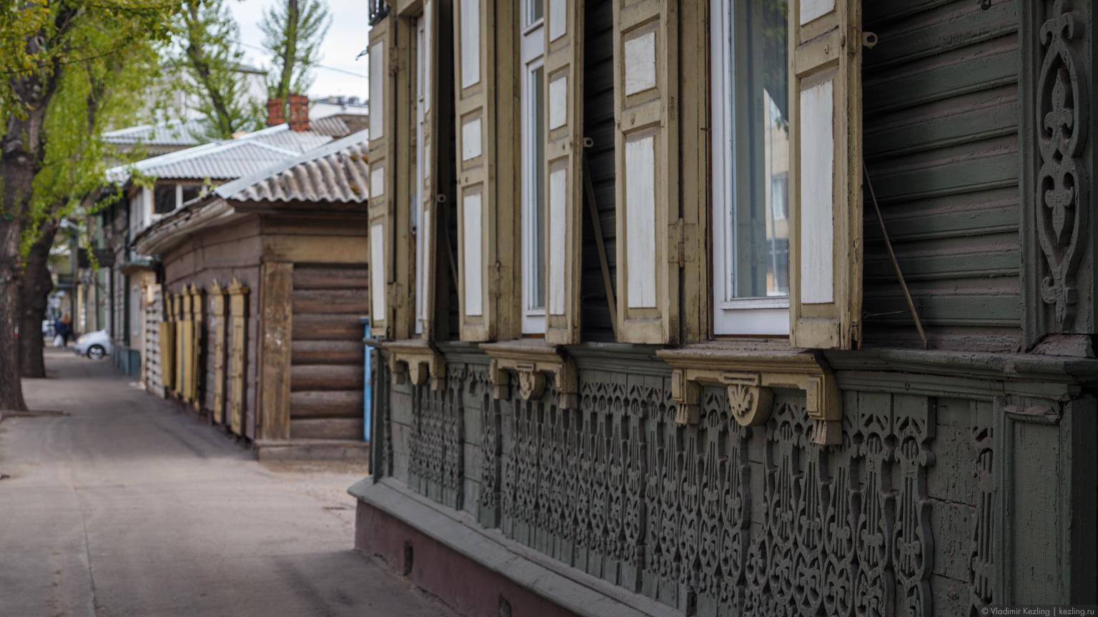 Иркутск