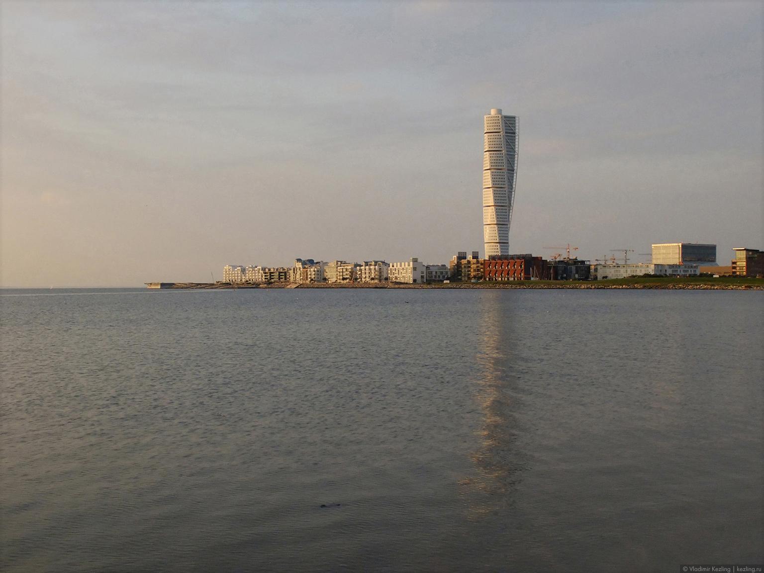 Балтийские берега. Мальмё