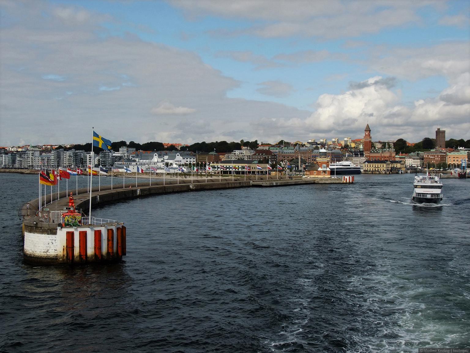 Балтийские берега. Хельсингборг