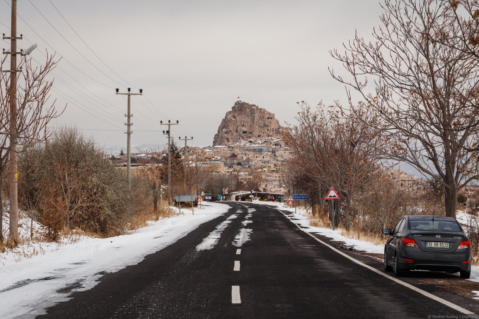 Каппадокия зимой. Две крепости: Ортахисар и Учхисар
