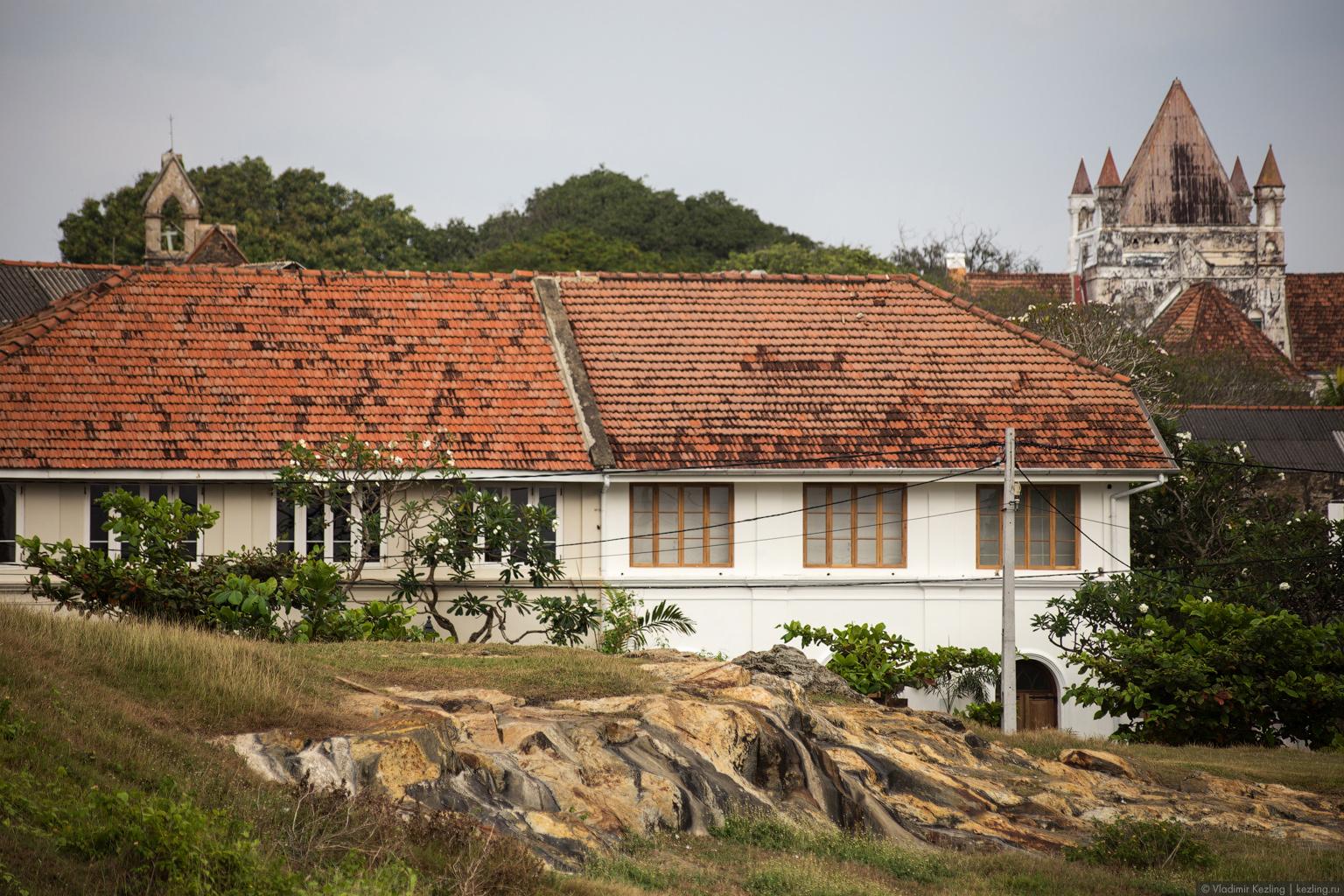 Цейлонские дневники. Форт Галле