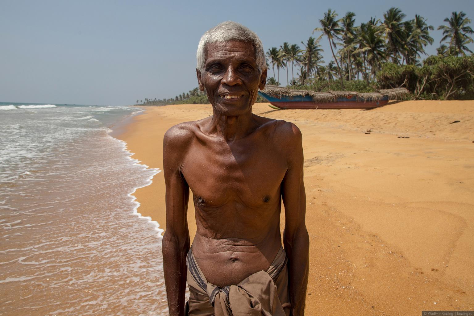 Цейлонские дневники. Портреты благословенной земли