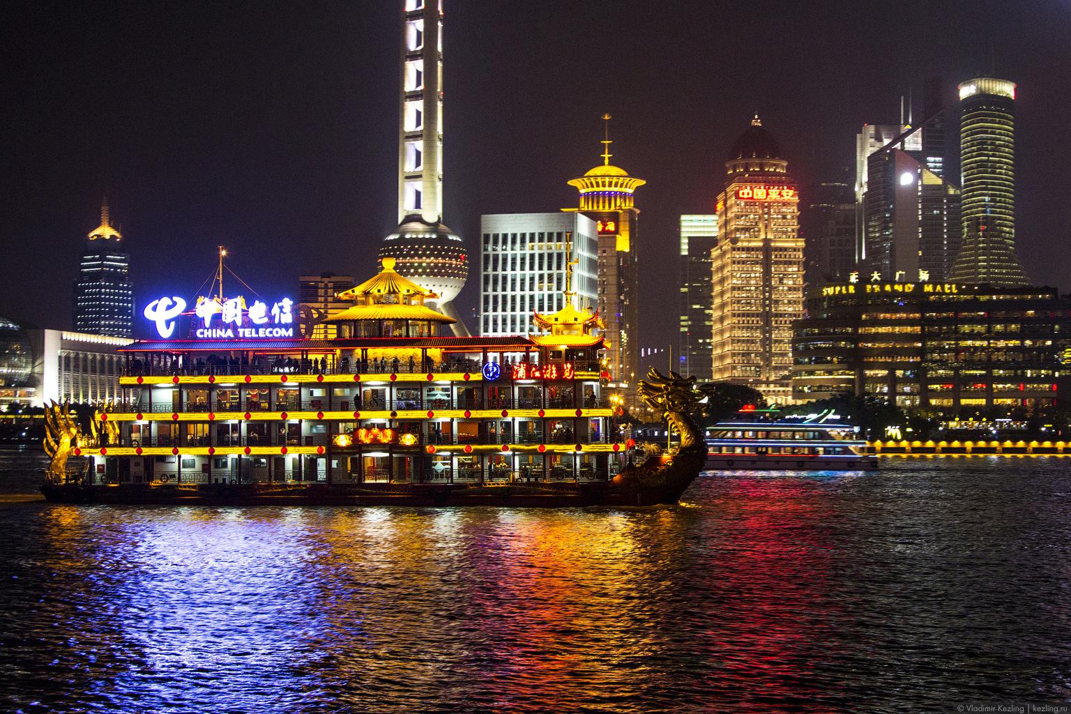 Китай. Шанхай. Огни над жёлтой рекой
