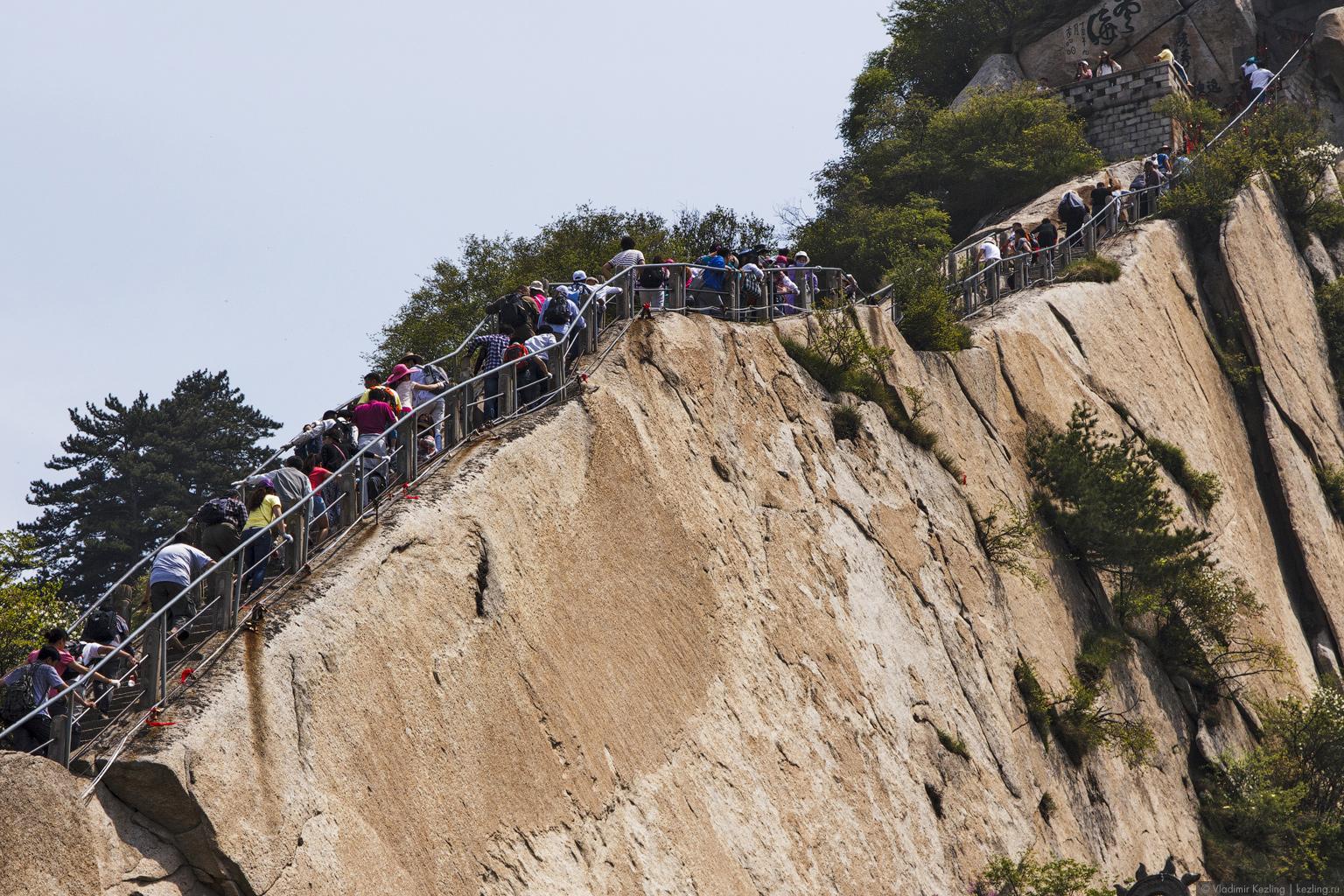 Китай. Хуашань — гора тысячи ступеней