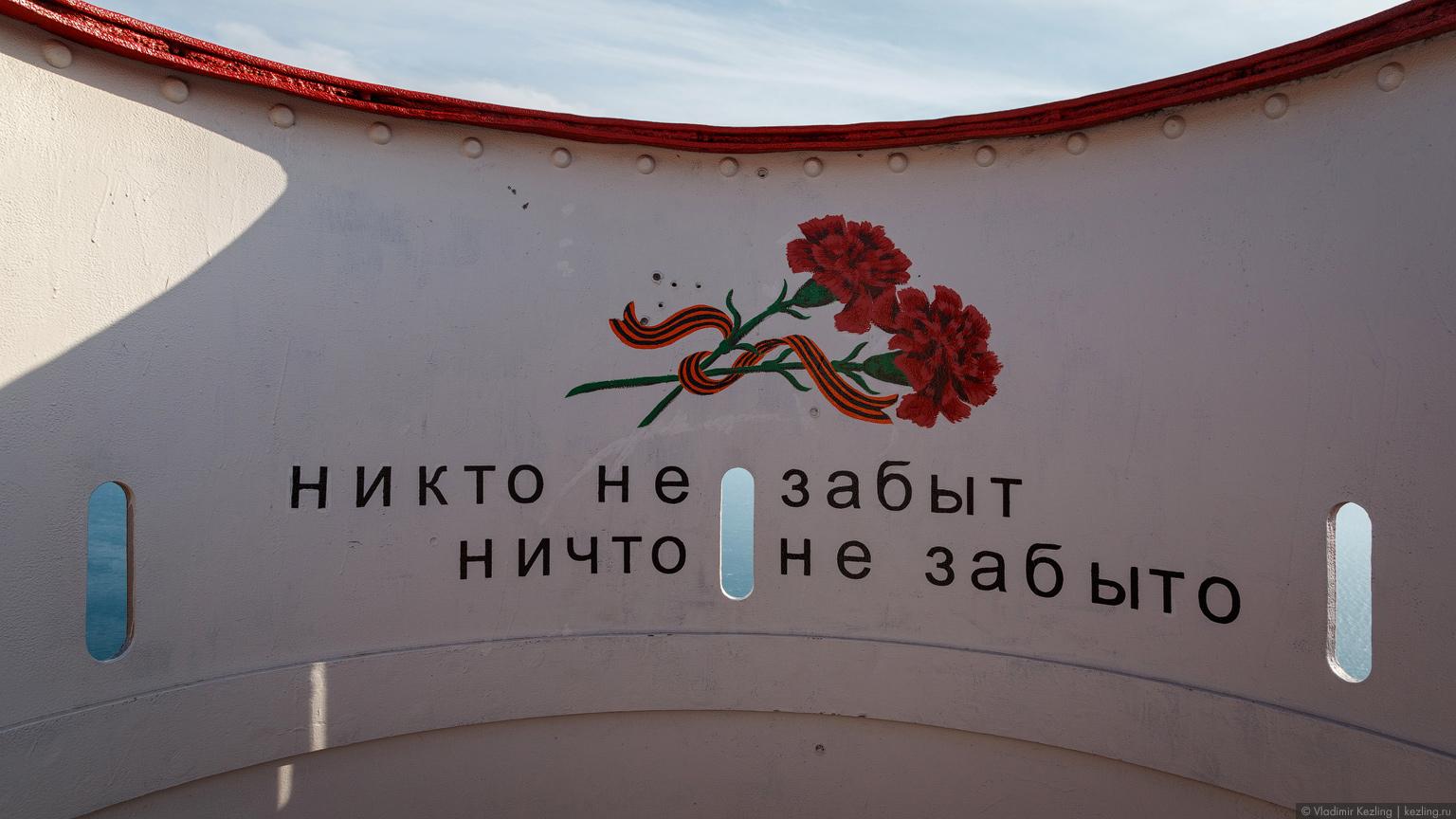 Балаклава