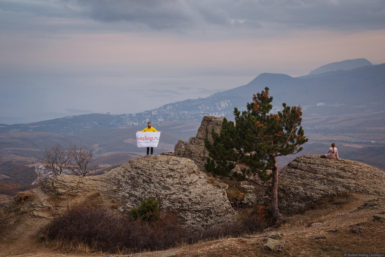 Крым в межсезонье. Долина привидений