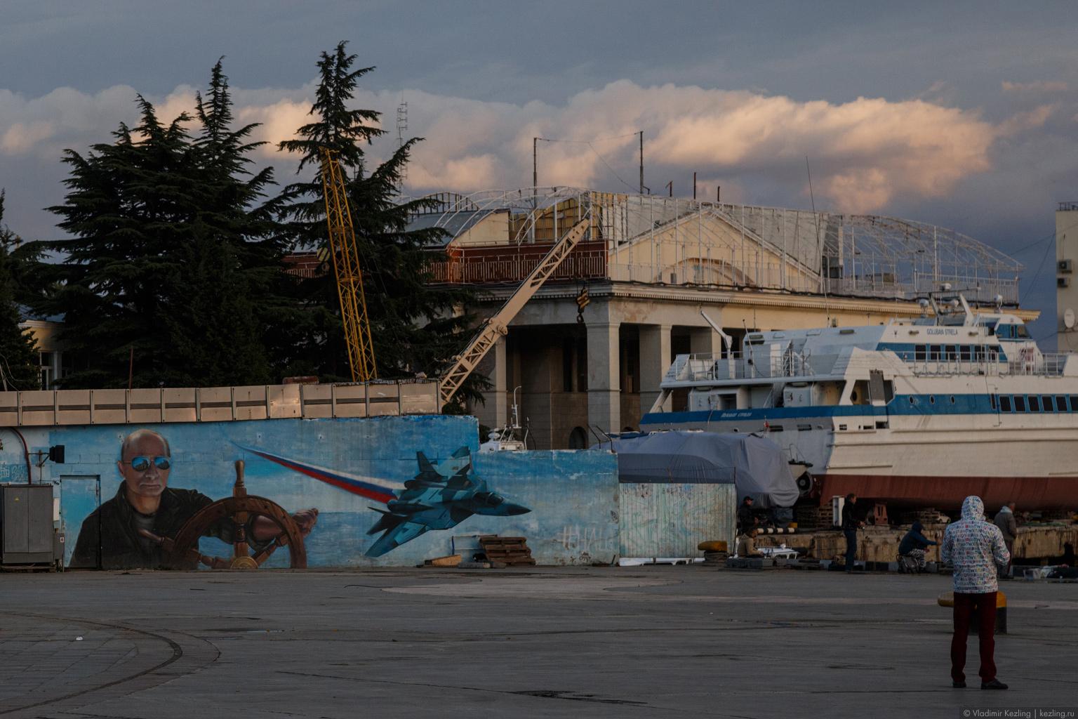 Крым в межсезонье. Ялта двадцать девятнадцать