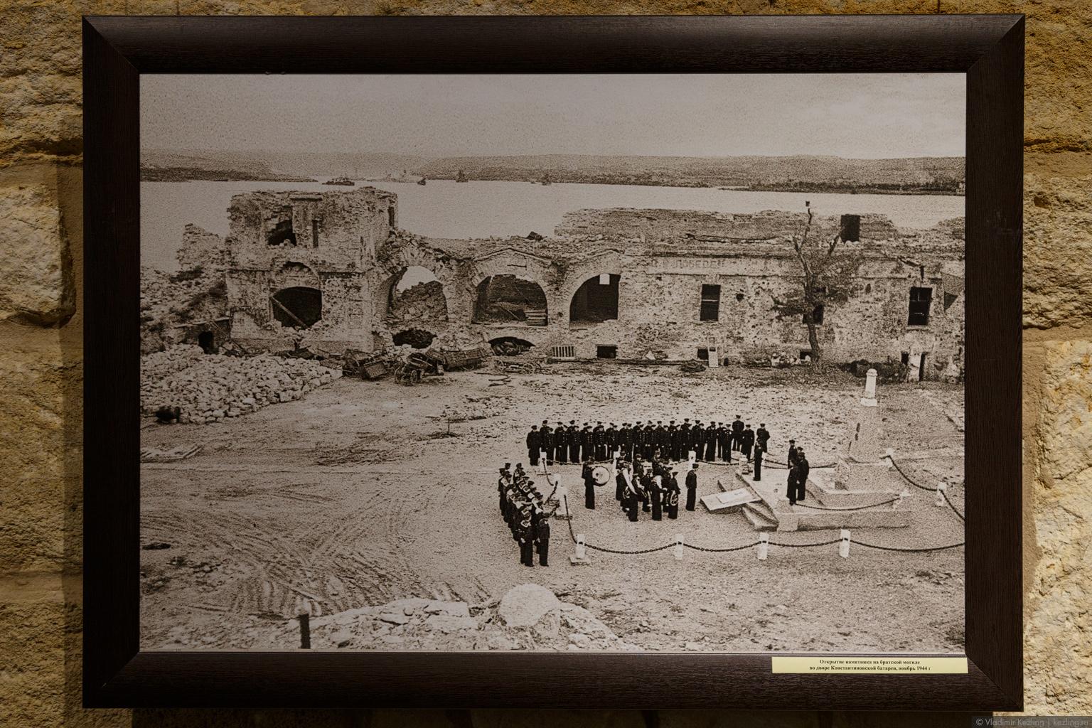 И снова Крым. Константиновская батарея: сохранённая история