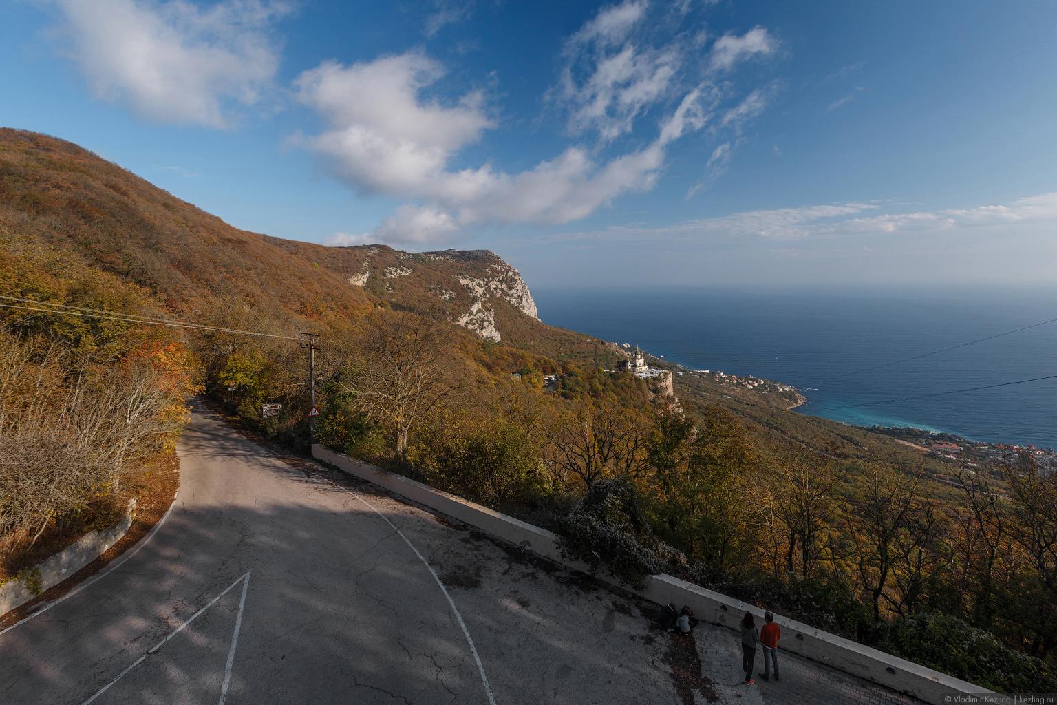 Старая севастопольская дорога