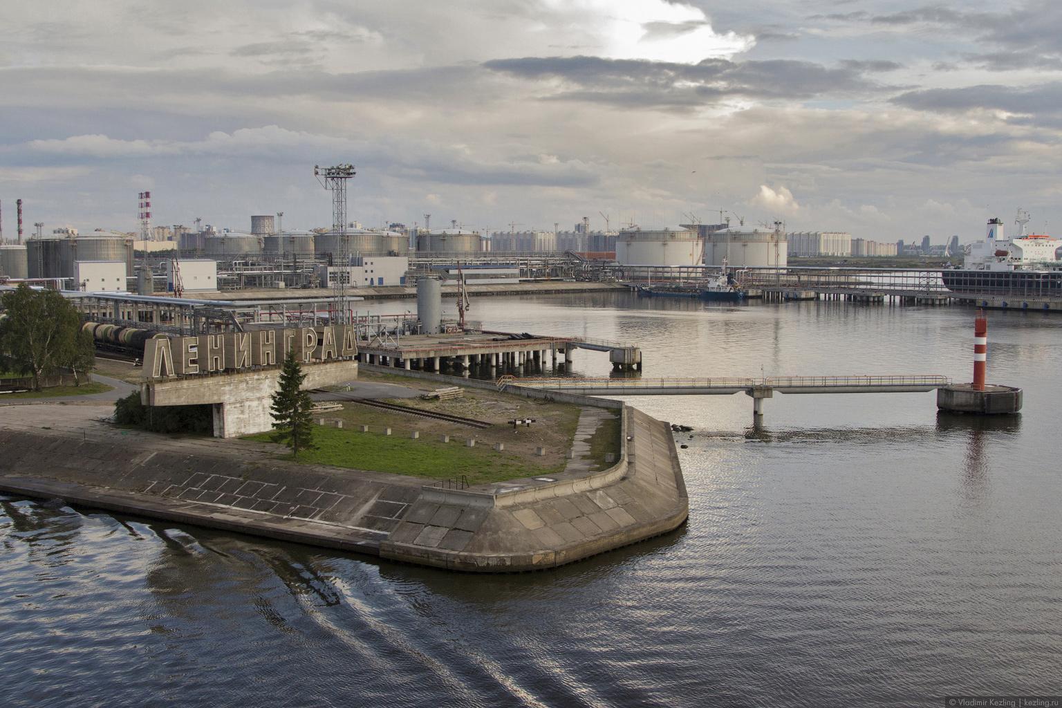 По пути на Аланды. Морской Петербург. Vol 2