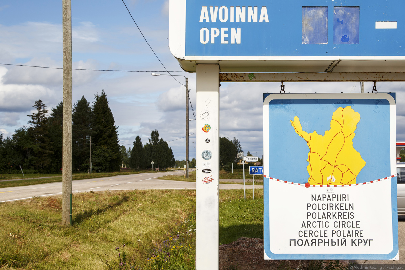Направление: север. Финские дорожные зарисовки южнее 66 градуса северной широты
