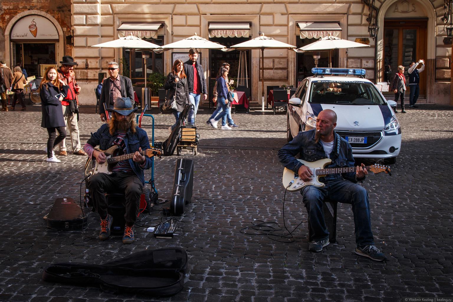 Бонус-трек: Грех не заехать или Все дороги ведут в Рим
