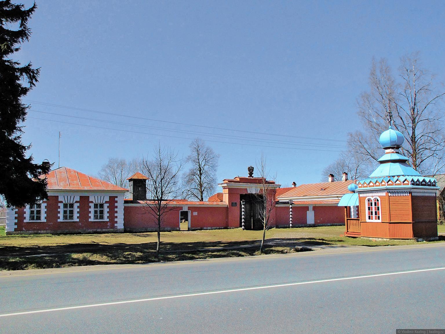 Музей станционного смотрителя