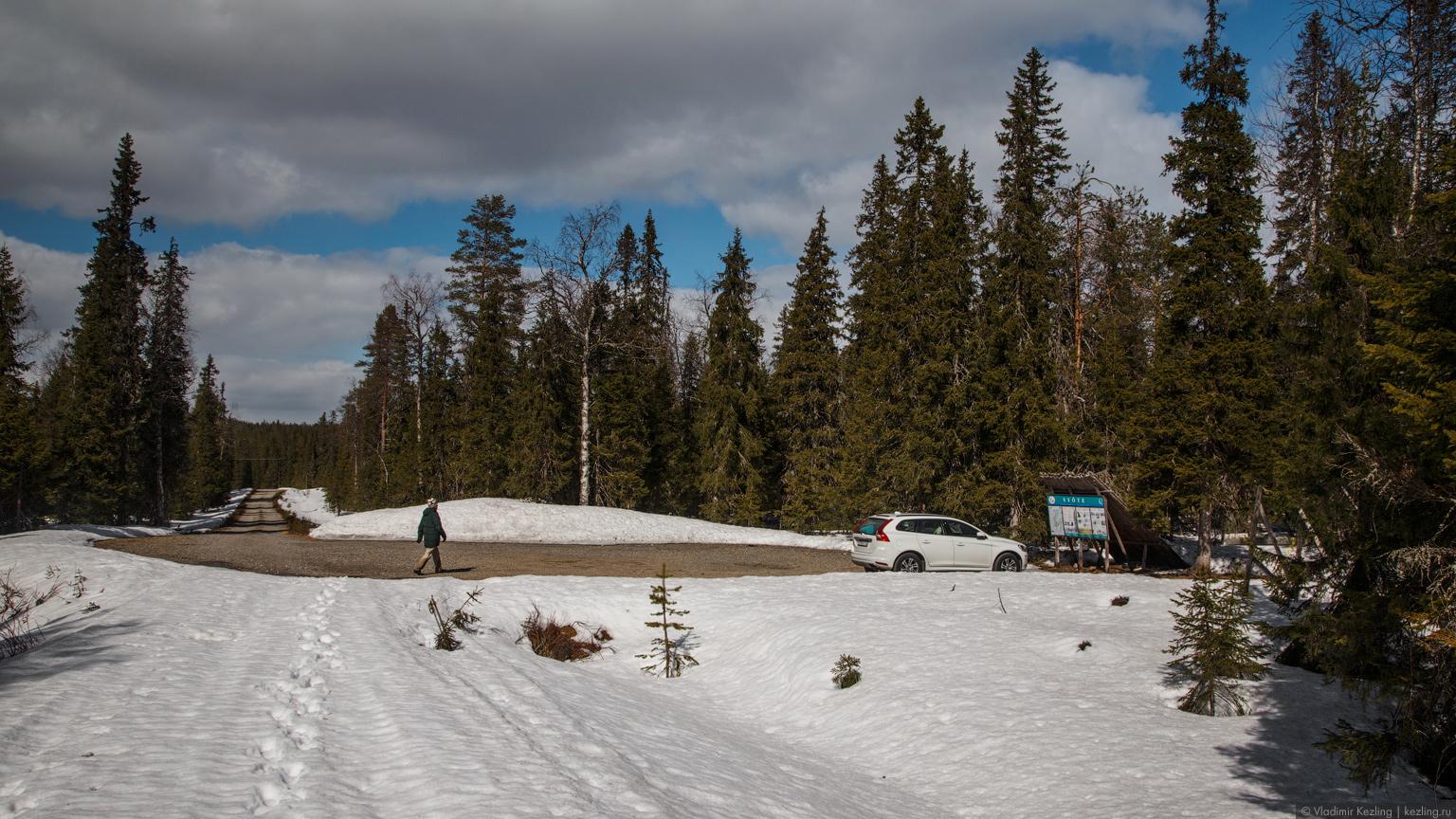 Национальный парк «Сюёте»