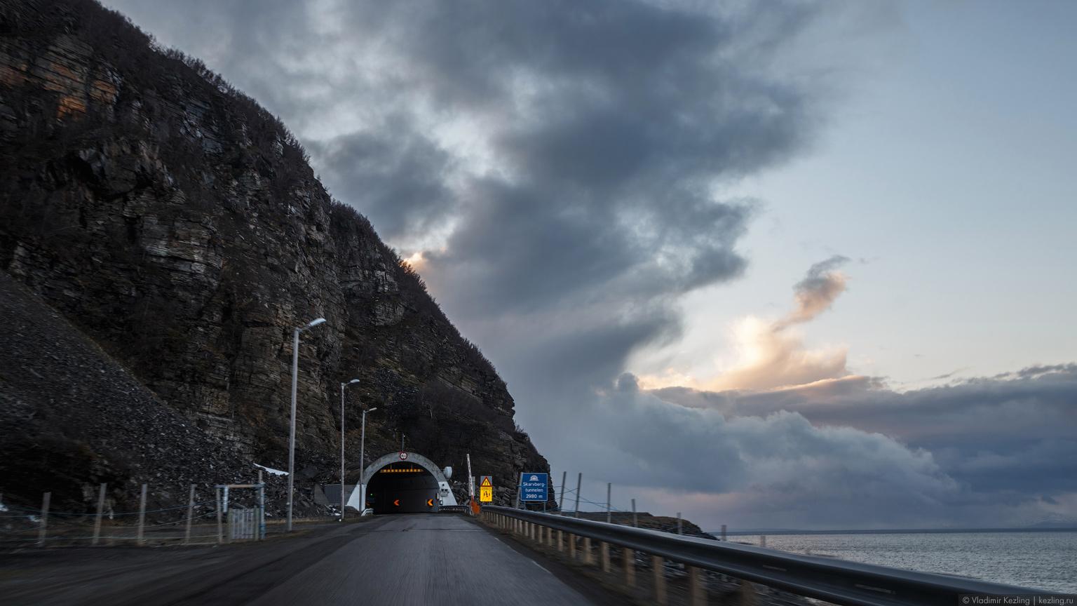 Дорога на Нордкап