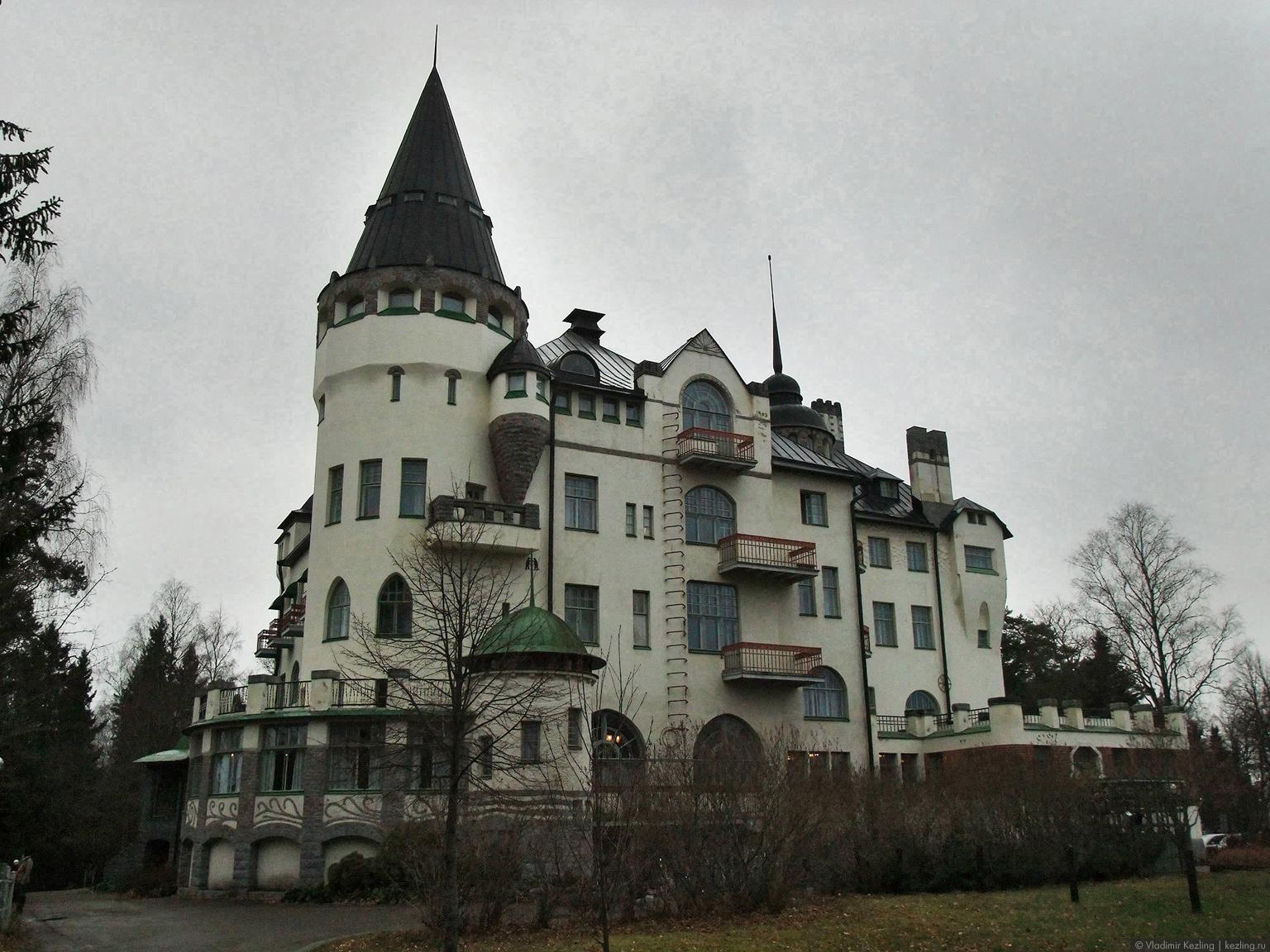 Valtionhotelli