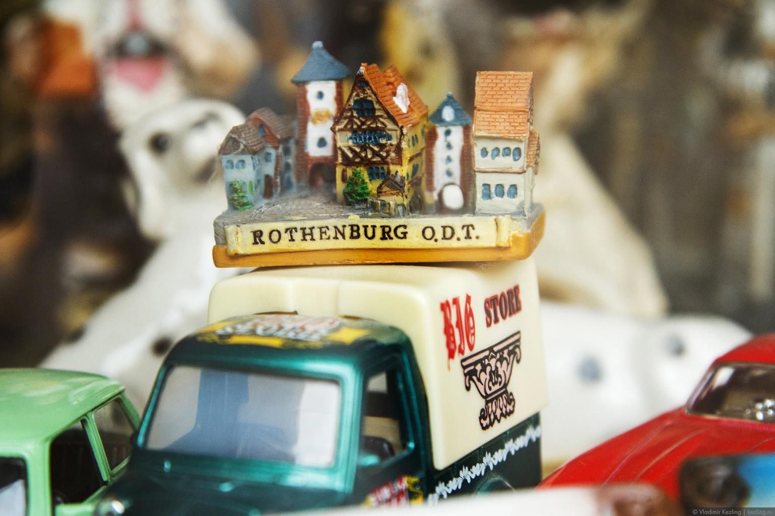 В краю замков и сказок. Бамберг и Ротенбург-на-Таубере