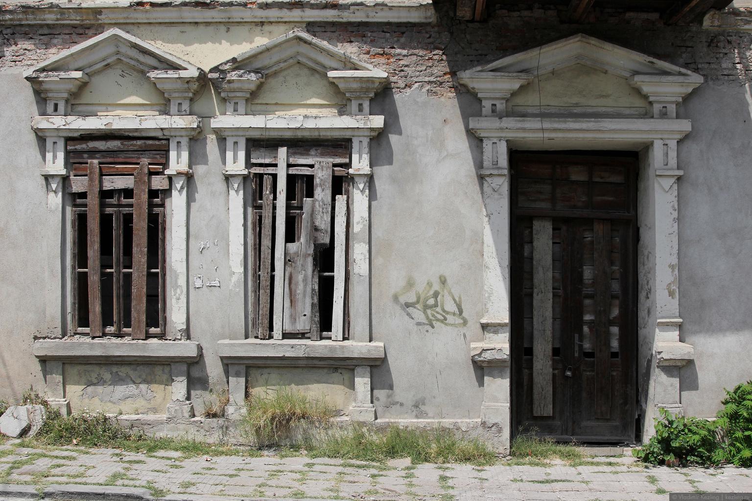 Велико-Тырново