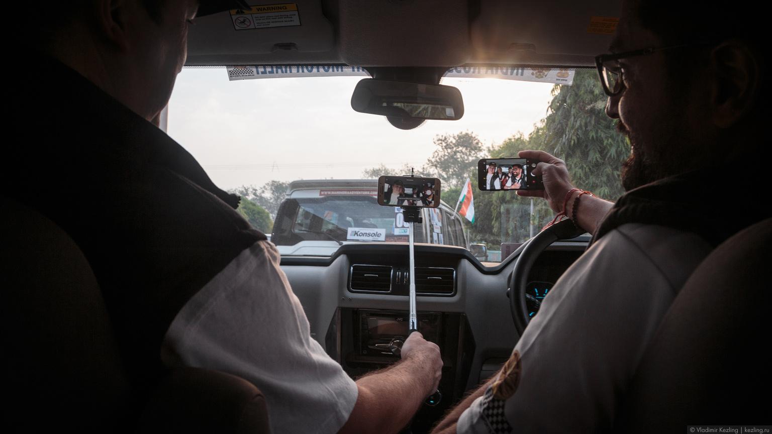 Старт автопробега и дорога до Ранчи