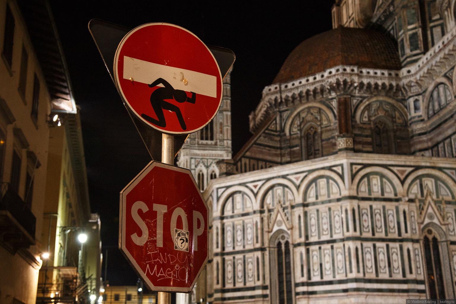 Зимняя Италия. Флорентийские знаки