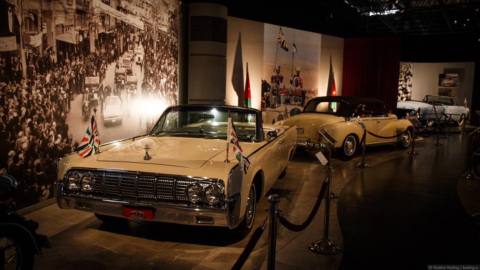 Королевский музей автомобилей