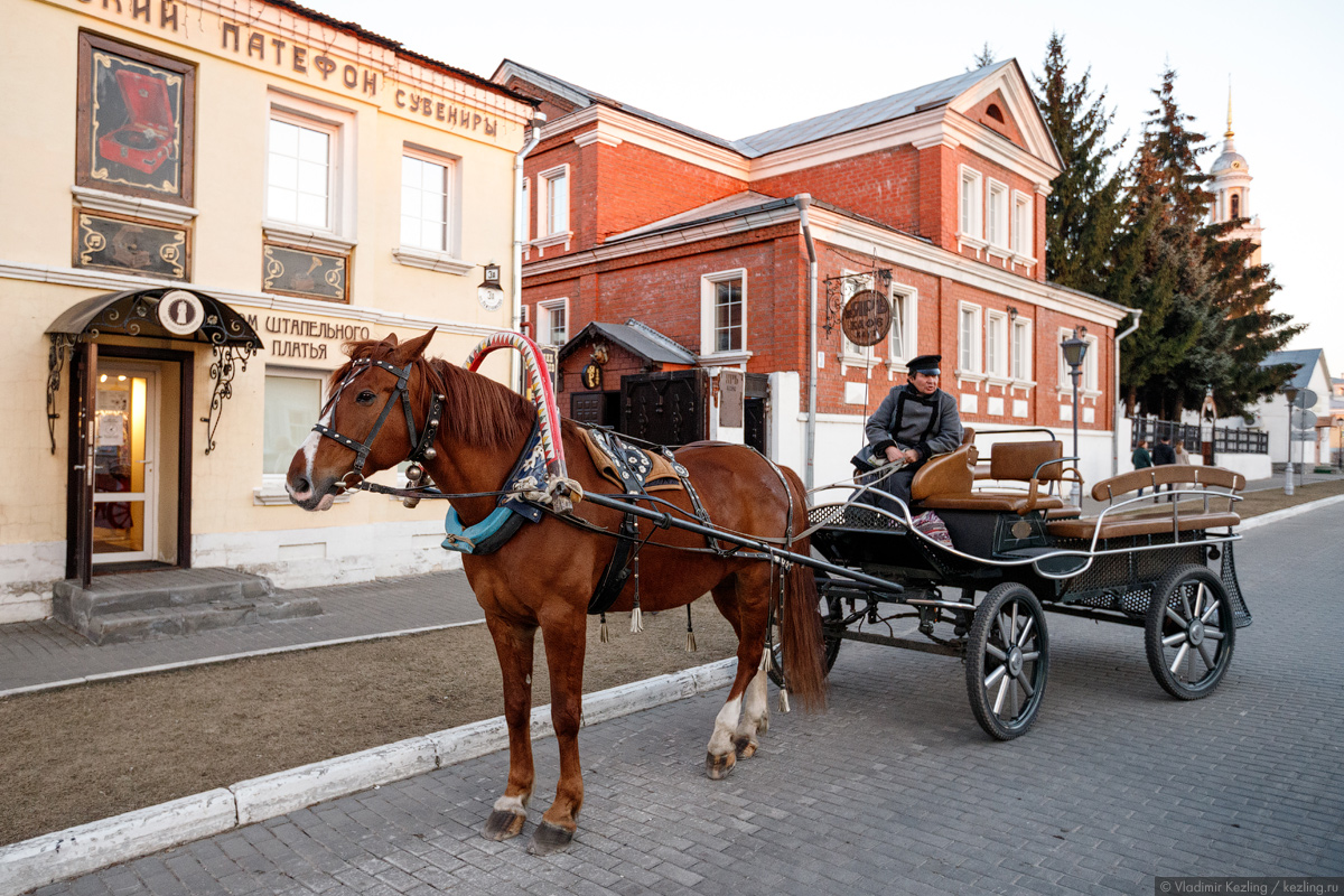 Коломна — самый обаятельный город Подмосковья