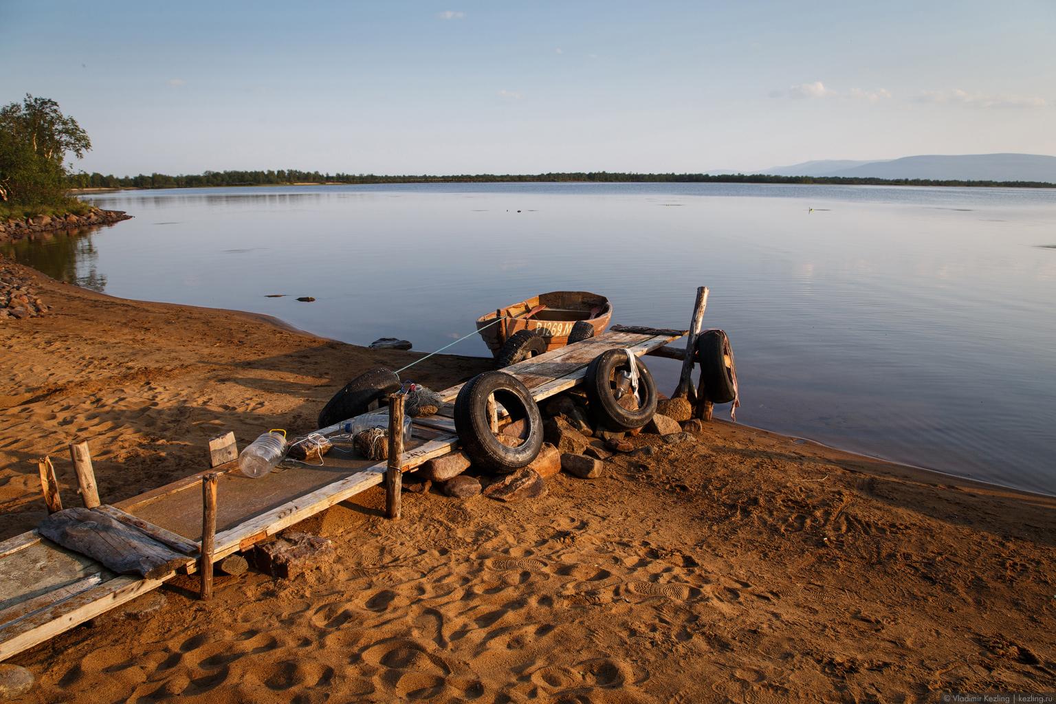 «Sámi soga lávlla» — «Песня саамского народа», национальный гимн саамов