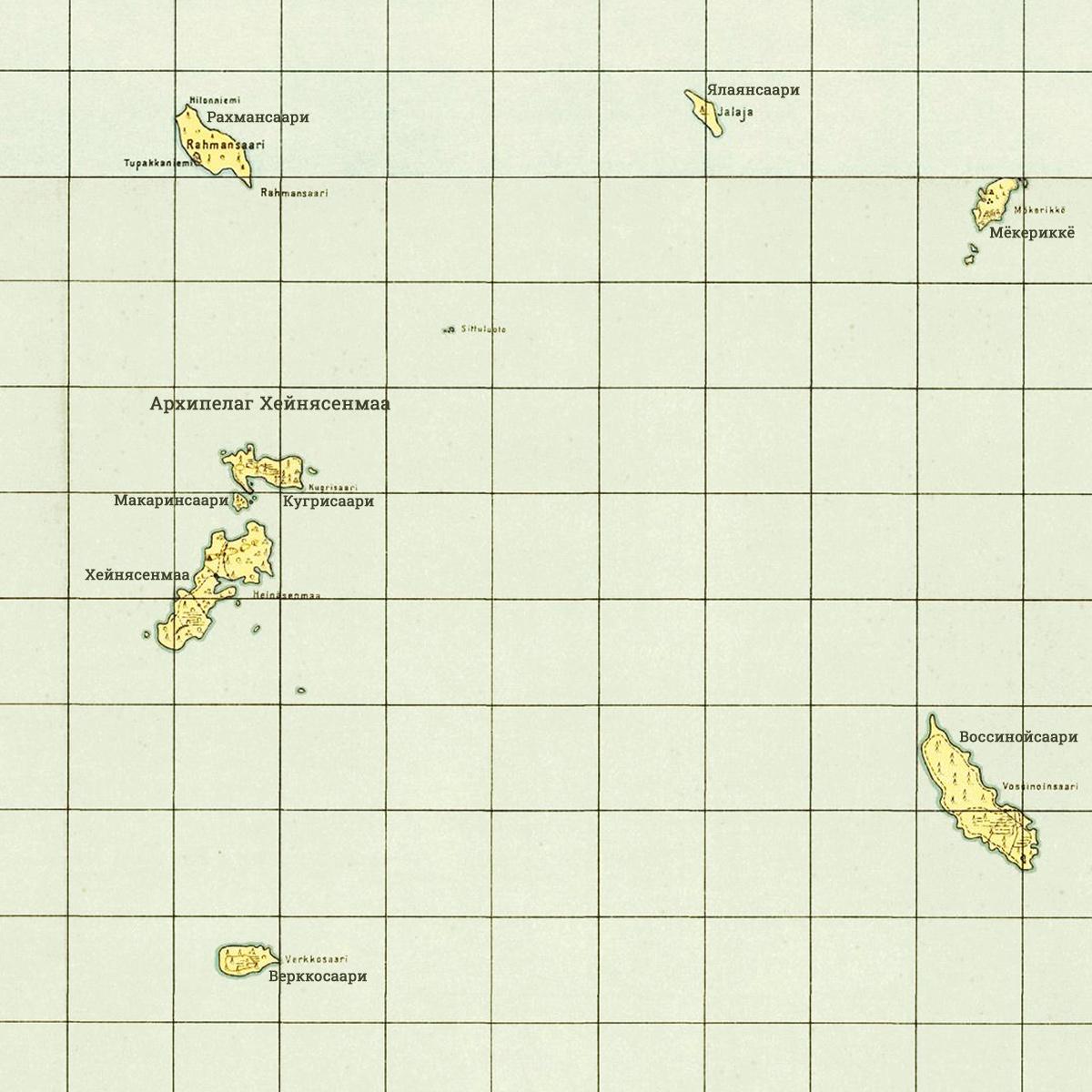 Западный архипелаг