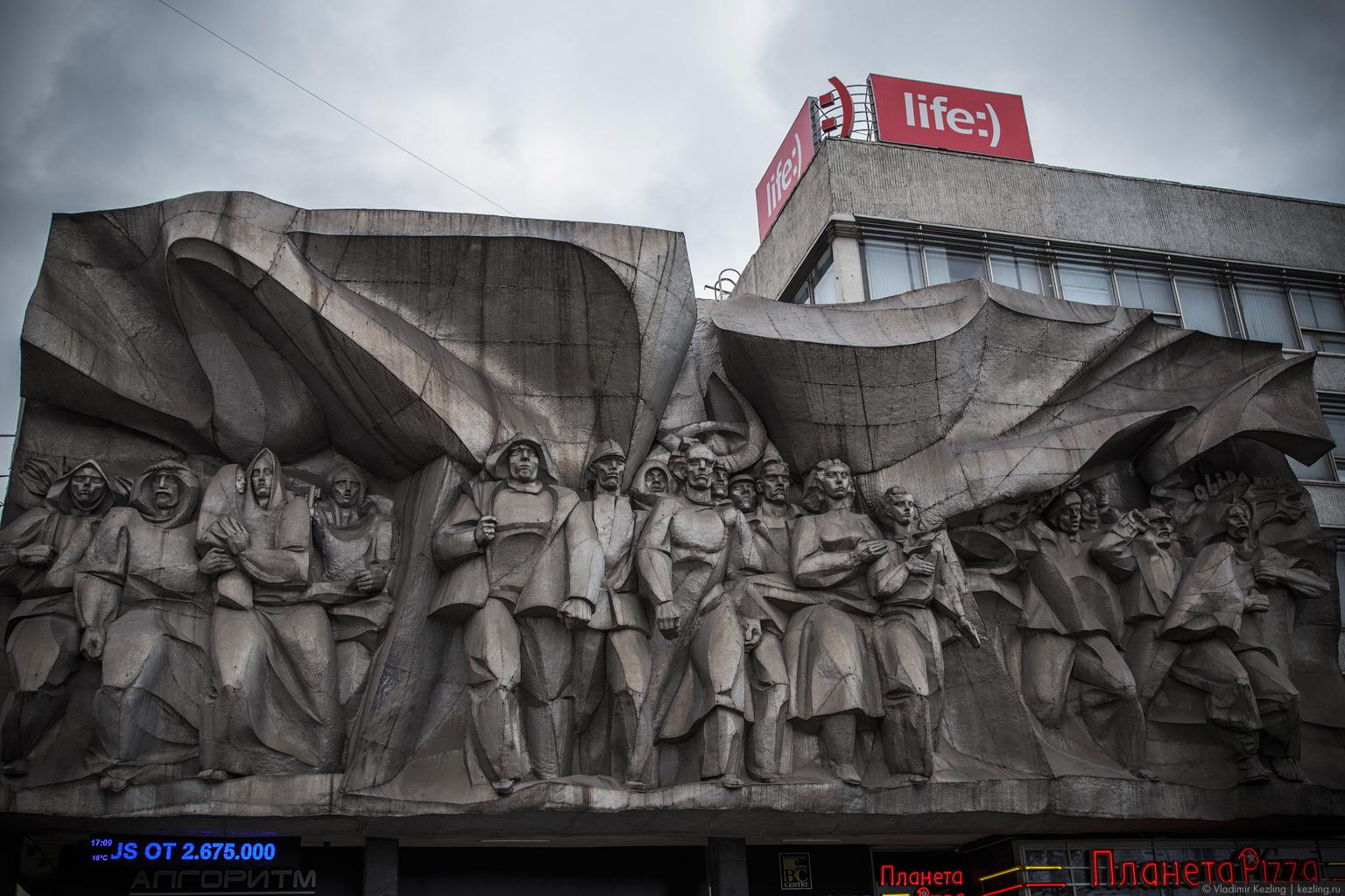 Закавказская осень. Путешествие начинается в Минске
