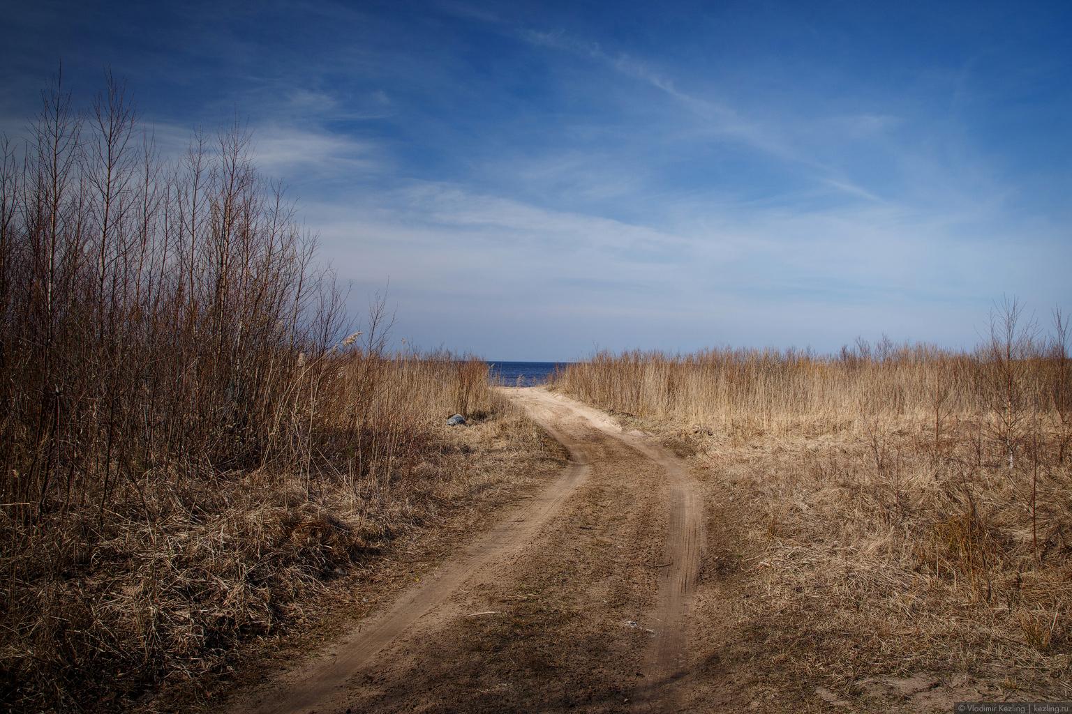 Весна идёт — весне дорогу! Часть 2