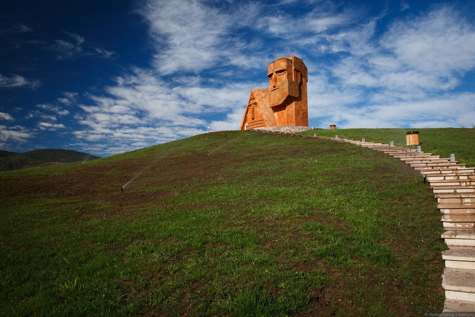 Нагорный Карабах