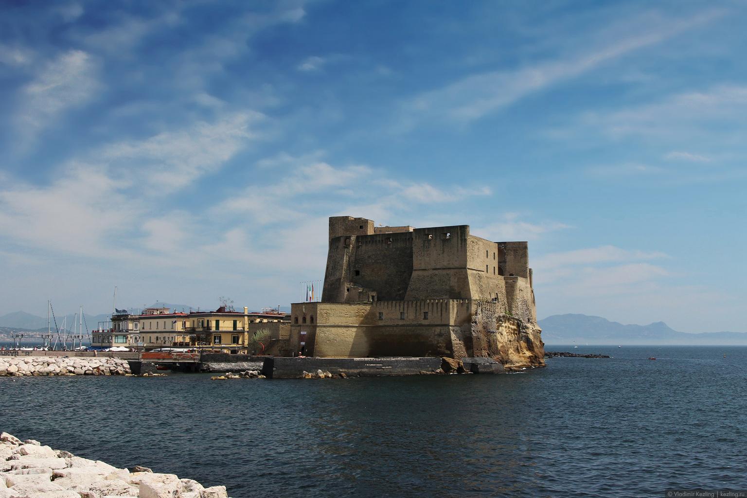 Итальянские каникулы. Неаполь