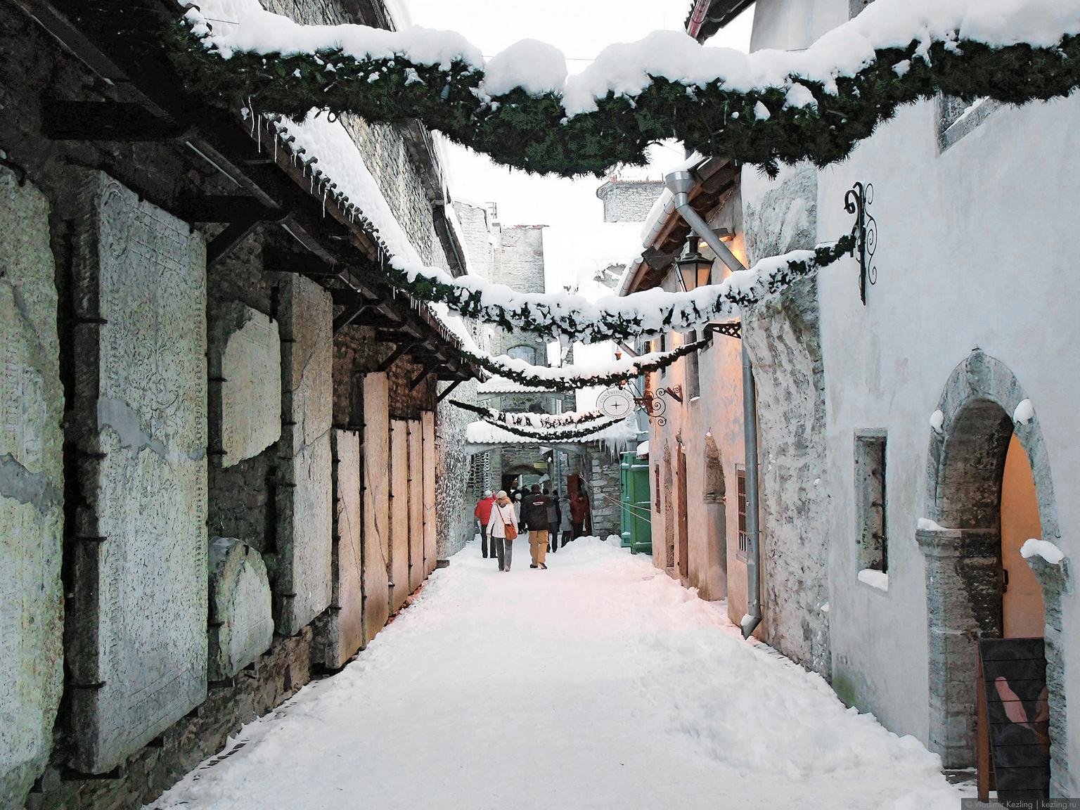 Переулок Святой Катарины