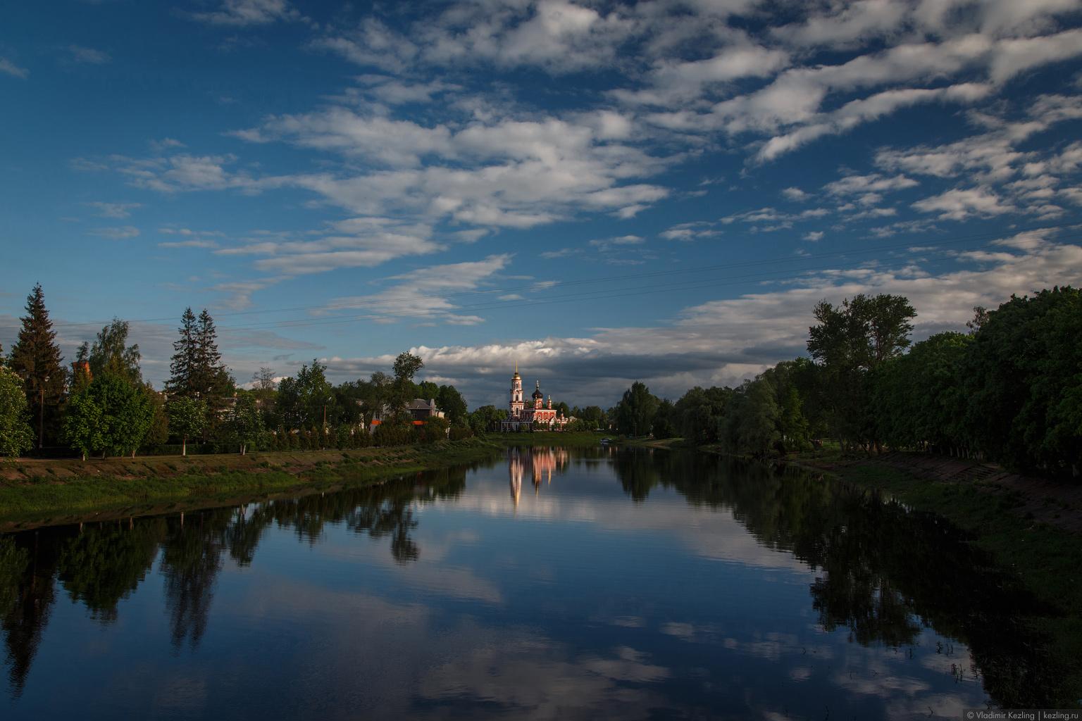 Города и веси Новгородчины. Старая Русса