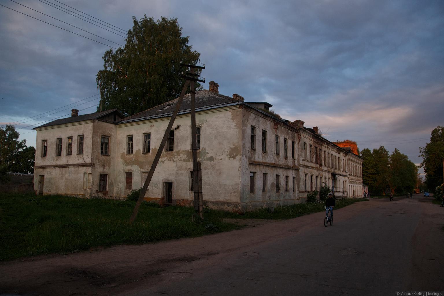 Дорогами Новгородчины
