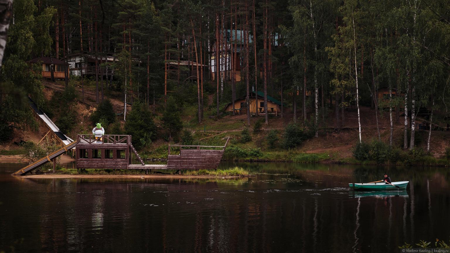 Изумрудное озеро