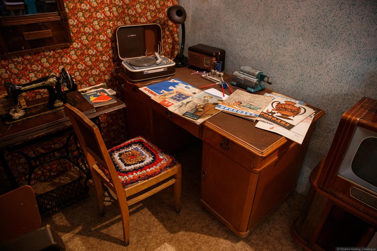 Зал социалистического быта «Коммунальная квартира»