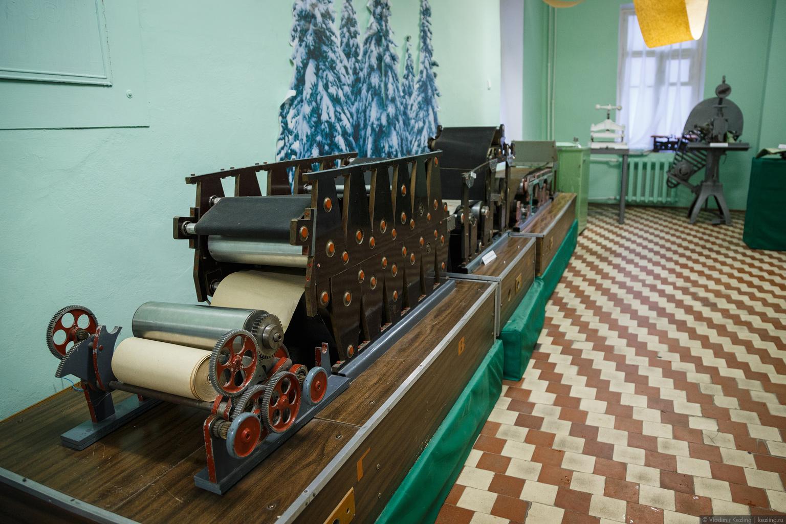 Музей бумаги