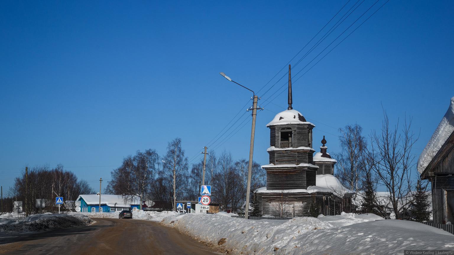 Усть-Вымь