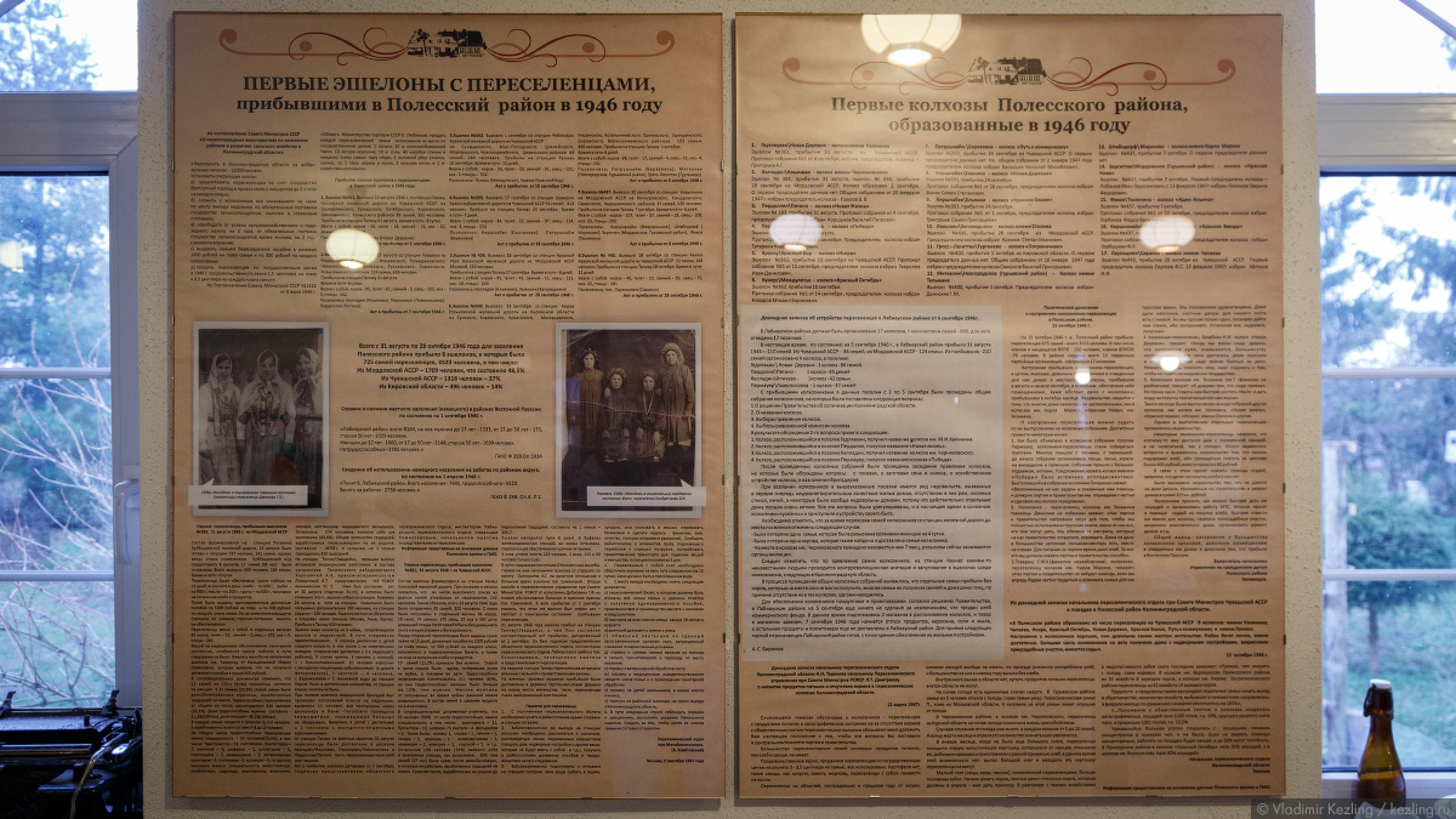 Музей «Старая немецкая школа Вальдвинкель»