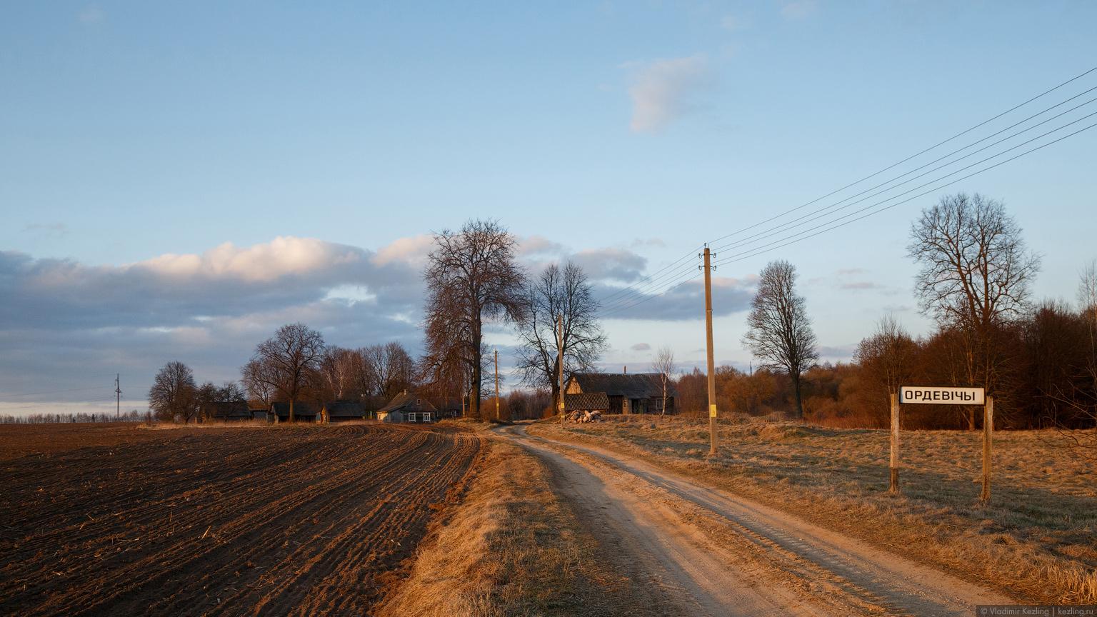 Из Москвы в Калнинградскую область