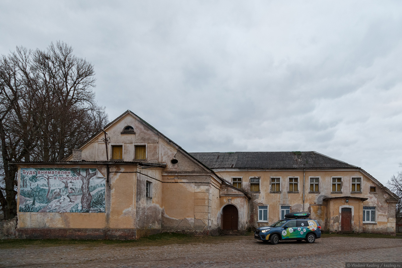 Введение в Калининградскую область