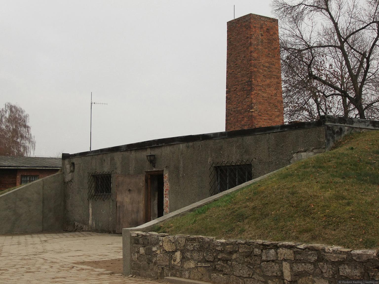 Аушвиц-I